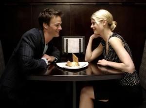 Торопитесь на романтическое свидание?