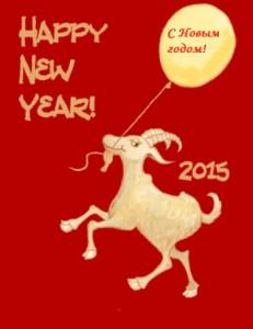 Новогодний праздник планируем заранее, чтобы утереть всем нос