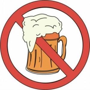 Чем опасен алкоголизм?