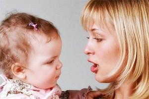 Развитие речи у детей 2 – 3 лет