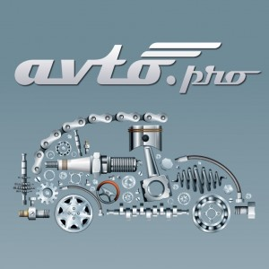 Перспективы развития рынка автосервиса обсудят на форуме «AvtoPro Инновации 2018»