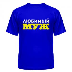 Купить футболку с надписью для самовыражения