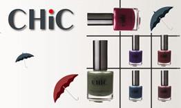 Новогодний подарок от компании «Premium» – 10% на всю коллекцию профессиональных лаков для ногтей Perfect CHIC