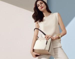 Купить модную женскую сумку