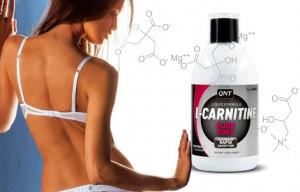 Как работает L-карнитин для сжигания жира? Правила его приёма