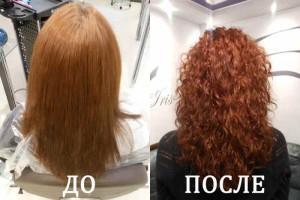 Био-завивка волос: добавляем привлекательности своим локонам!